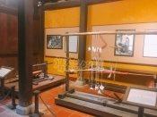 호이안 역사 박물관