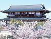 [가도가도 또가고싶은 곳, 오사카] 나라/고베/교토 3일 (1일자유) KE 단독 인천출발