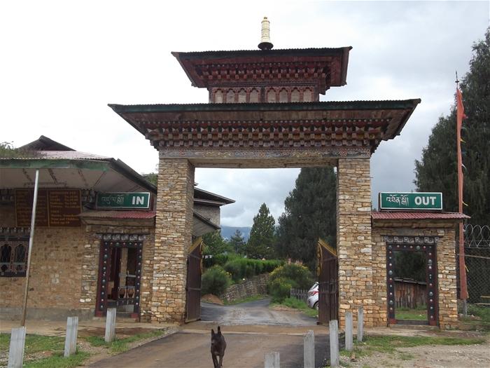 삶의 만족도 1위 부탄 여행을 다녀와서