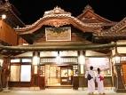 ●고객만족도1위 기념 특가● 오사카/나라/교토/아라시야마/북큐슈 4일_LJ