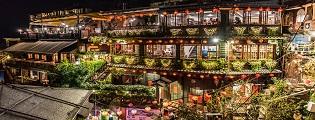 패키지 속 자유(自由) 1일 + 대만 관광