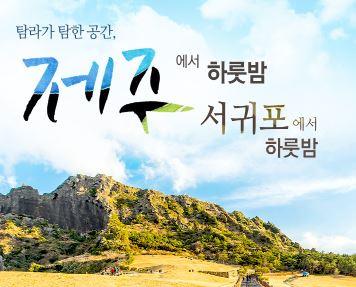 [중문] 롯데호텔