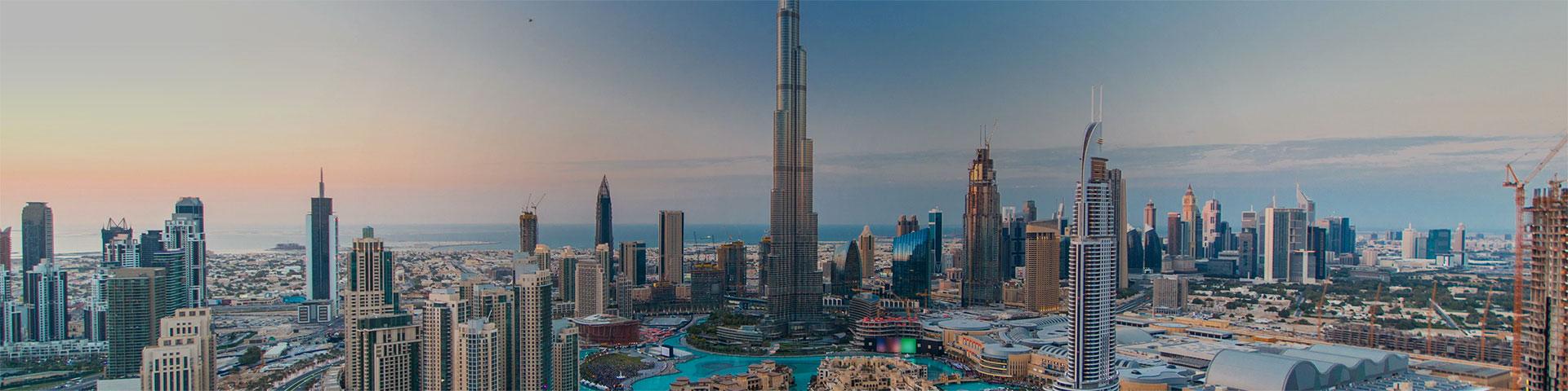 두바이 | 이집트 | 중동