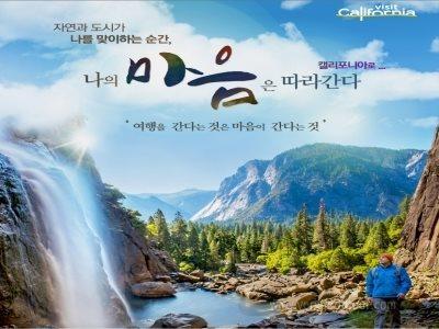 [단독, 미서부완전일주] 3대캐니언+기차 or 5대캐니언+세도나 9일