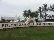 폴리네시안 민속촌