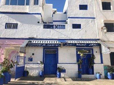 【이베리아의 아름다움을 DIY하다】  스페인일주8일 / +포르투갈9일 / +포르투갈,모로코 12일 [유럽까지 가장빠른 AY]