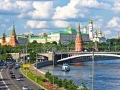 모스크바 크레물린