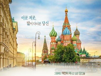 $130 상당의 선택관광이 포함된 특급 호텔 숙박 블라디보스톡 여행