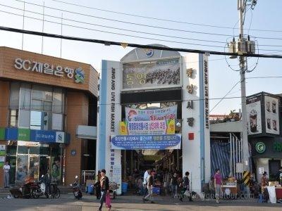 통영 어시장