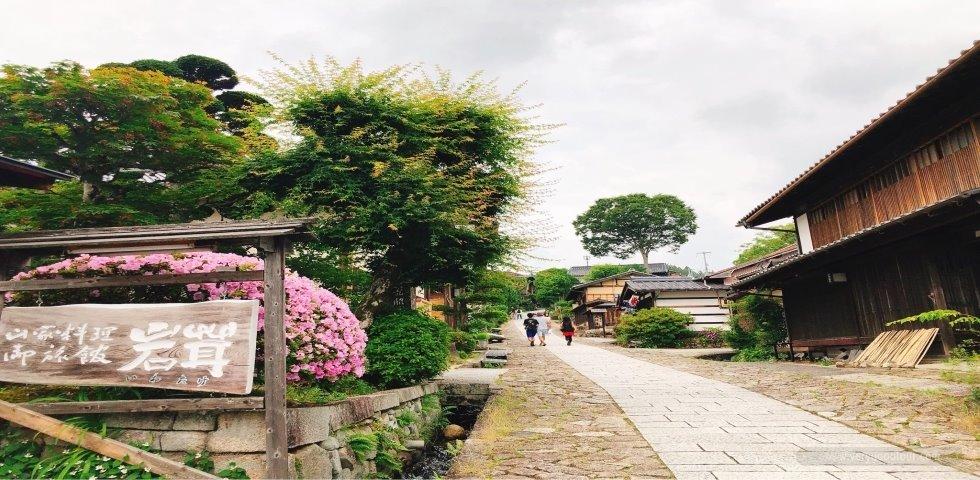 마고메주쿠