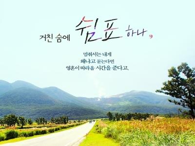 [선상에서부터 즐기는 힐링~] 북큐슈 관광 온천 3일_뉴카멜리아