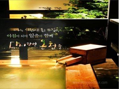 [북큐슈 온천]후쿠오카/벳부/유후인/야나가와벳놀이 or 구로카와 온천 3일_제주항공