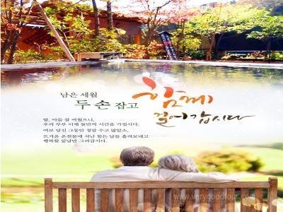 [휴식과 온천, 여유로운 시간] 북큐슈3일_진에어