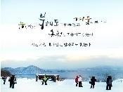북해도 겨울 기획전