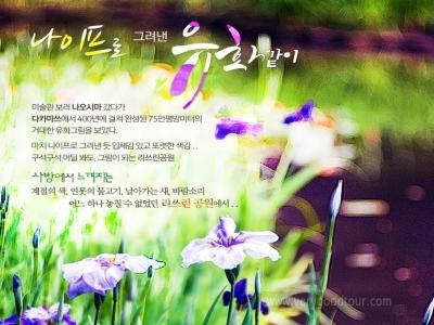 ●업계1위/ORIGINAL● 다카마츠 나오시마 3일 (금/일출발)