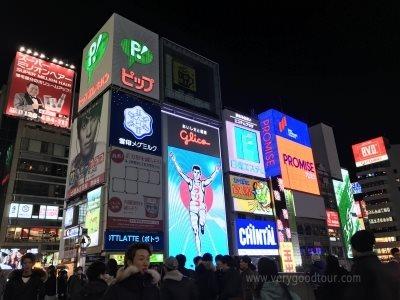 [대구출발_오사카] 풍경에 녹아들다... 오사카/나라/교토 or USJ 3일