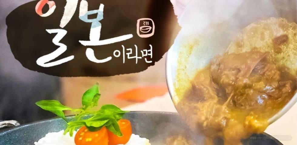 맛집로드 기획전_크기수정