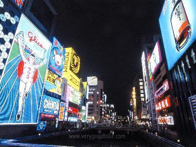 ■와이파이+어댑터 특전제공■[오사카3일][여유,하루쯤 나만의시간을] 오사카/나라/고베 (1일자유)
