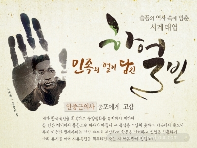 ■ 한국의 근대역사, 고구려, 발해 유적지를 둘러보는 교육적인 여행 상품 ■