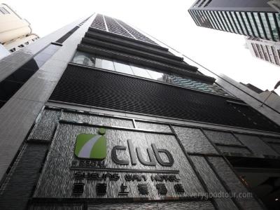 [홍콩섬 인기호텔/객실내 무료 WIFI] iClub Sheung Wan - 홍콩 자유여행 4일_진에어