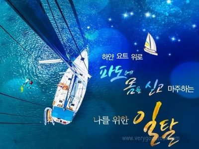 [대구출발_방콕]쇼핑2회 제한 초특급 리조트 + 럭셔리 요트투어 + 오후 자유일정