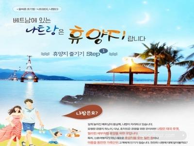 ■오전출발_나트랑에서 8번의행복■Vinpearl Premium Resort & Sheraton Nha Trang hotel 5일