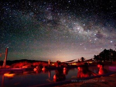 [데카포 별빛투어/야간온천] 호주/뉴질랜드 10일