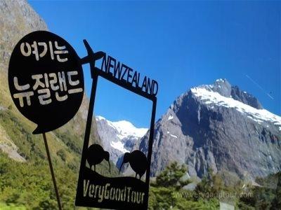 [뉴질랜드 여행의 정석]뉴질랜드 남북섬(타스만빙하 Tour) 9일