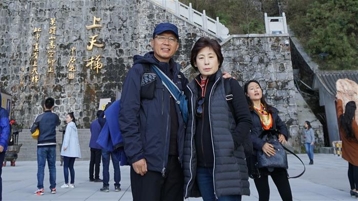 한국사람들이 너무도 많이 다녀간 장가계를 찾아가다. (1부)