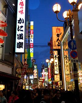 가까운 설렘, 오사카 매력 탐방